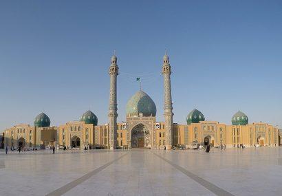برنامههای مسجد مقدس جمکران در ماه رمضان