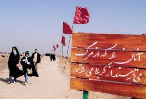 راهیان نور پاتک فرهنگی در جنگ نرم است / اعزام 5 هزار نفر به اردوهای راهیان نور در نوروز 98