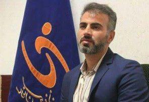 همایش هفته هنر انقلاب اسلامی در قم برگزار میشود