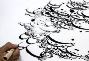 برگزاری کارگاه مشق عشق با حضور ۱۵ هنرمند در جمکران