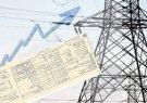 افزایش مصرف سرانه برق خانگی قمیها