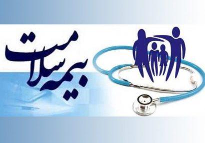 تمدید بیمه نامه اتباع خارجی توسط بیمه سلامت