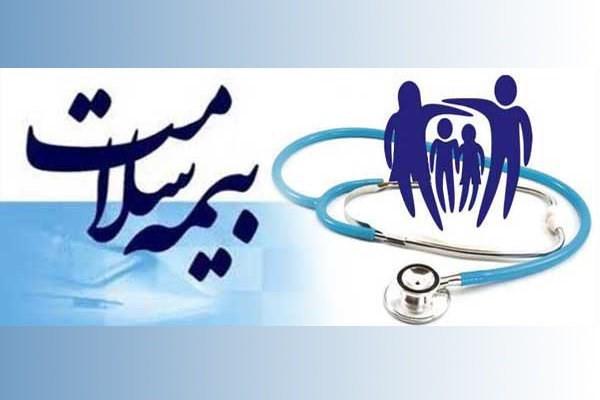پرداخت مطالبات مراکز علوم پزشکی قم توسط بیمه سلامت تا مهرماه