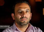 یزدینژاد مسئول سازمان بسیج هنرمندان استان قم شد