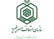 همایش فرماندهان بسیج و اعضای شورای امر به معروف ادارات قم برگزار میشود