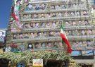 پر افتخارترین تاریخ برای ایران