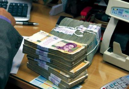 پول خودتان را وام بگیرید!