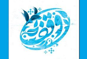 نشست تخصصی وقف در آستان امامزاده ابواحمد(ع) برگزار میشود
