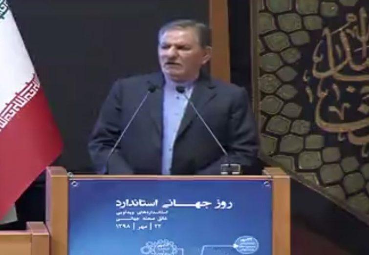 ادعای جدید جهانگیری: مردم ایران از دوران سخت عبور کردند!