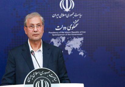 وصل شدن اینترنت، استان به استان!