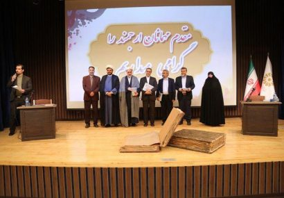 نشست کتابخوان فرهیختگان در قم برگزار شد