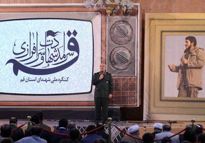 برگزاری یادواره شهید زینالدین و ۶۰۰۰ شهید استان قم