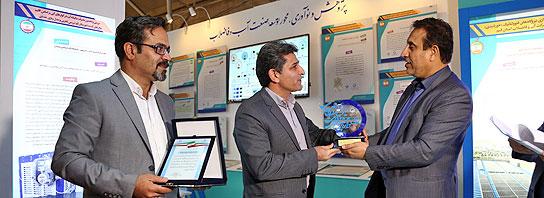 تندیس غرفه برگزیده به شرکت آب و فاضلاب استان قم تعلق گرفت