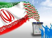 انتخابات در ایران مصداق مردم سالاری دینی است