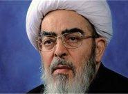 همایش ملی دیدگاههای علوم قرآنی آیتالله فاضل لنکرانی در قم برگزار میشود