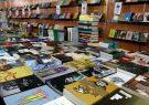 ۹۰ هزار عنوان کتاب درنمایشگاه قم عرضه میشود