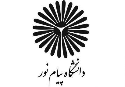لغو آزمونهای دانشگاه پیامنور مرکز و واحدهای تابعه استان قم