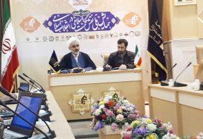 ۱۰۰ مقاله به همایش نقش حکمت اسلامی در انقلاب ارسال شد