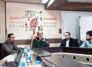 چهارمین یادواره شهدای مدافع حرم استان قم برگزار میشود