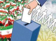 استقرار صندوق اخذ رأی در ۵ بقعه متبرکه استان قم