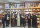 دومین نشست «کتاب آنلاین» با محوریت دهمین جشنواره کتابخوانی رضوی برگزار شد