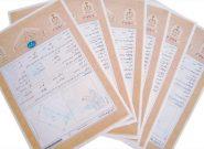 ۴۷ هزار سند مالکیت کاداستری در استان قم صادر شد