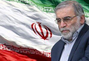 بیانیه مرکز بسیج اساتید، مدیران و نخبگان حوزه علمیه قم به مناسبت شهادت محسن فخریزاده