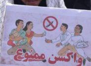 جولان آزادانه دشمنان سلامت مردم!