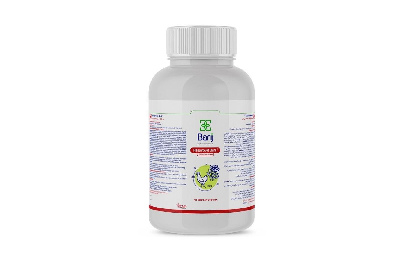 داروی گیاهی رسپیرووت باریج توان رقابت با محصولات مشابه خارجی را دارد