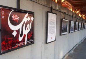 برپایی نمایشگاه «جرقه انقلاب» در نگارگذر فرهنگ