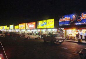 سوهان فروشیهای میدان 72 تن منتقل میشوند