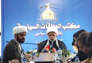 آمریکا مخالف تأسیس دولت اسلامی در عراق است