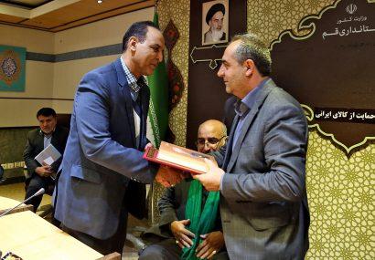 شرکت آب و فاضلاب دستگاه برگزیده استان در اجرای «طرح سپاس» شد