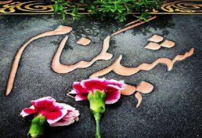 پنجمین سالگرد خاکسپاری شهدای گمنام دانشگاه آزاد قم برگزار میشود