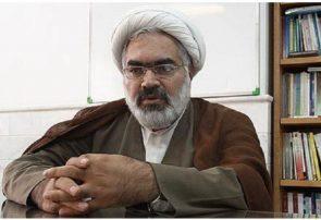 همایش «علم اسلامی و کاربست آن در آموزش و پرورش» در قم برگزار میشود