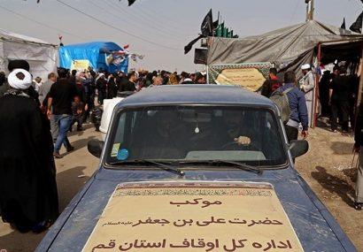 راهاندازی موکب اوقاف قم برای کمکرسانی به سیلزدگان خوزستان