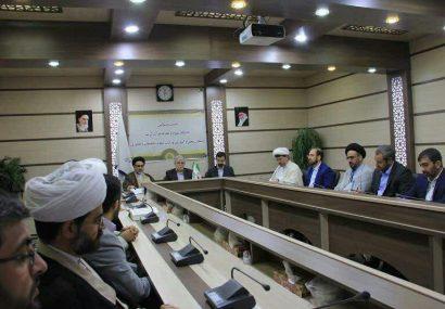برگزاری نشست مسئولان دانشگاه علوم و معارف قرآن با معاون وزارت علوم