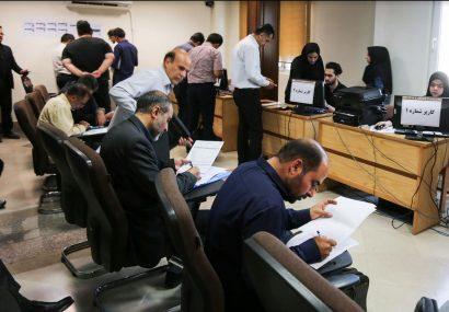 آغاز ارائه خدمات الکترونیکی اظهارنامه مالیاتی ویژه اعضای نظام مهندسی قم