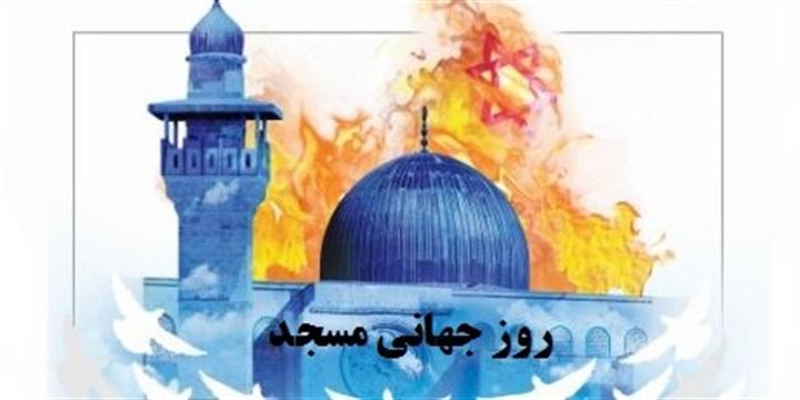 مسجد، تجسم بازآفرینی و هماهنگی طبیعت