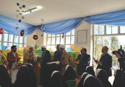 «زندگی با ضربالمثلها» در کتابخانه روستایی قم رونمایی شد