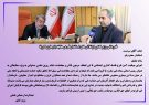 قدردانی وزیر کشور از تلاشهای استاندار قم در مقابله با کرونا