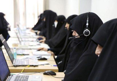 گزارشی از فعالیتهای بخش فناوری اطلاعات برای برگزاری آزمون ورودی جامعه الزهرا(س)