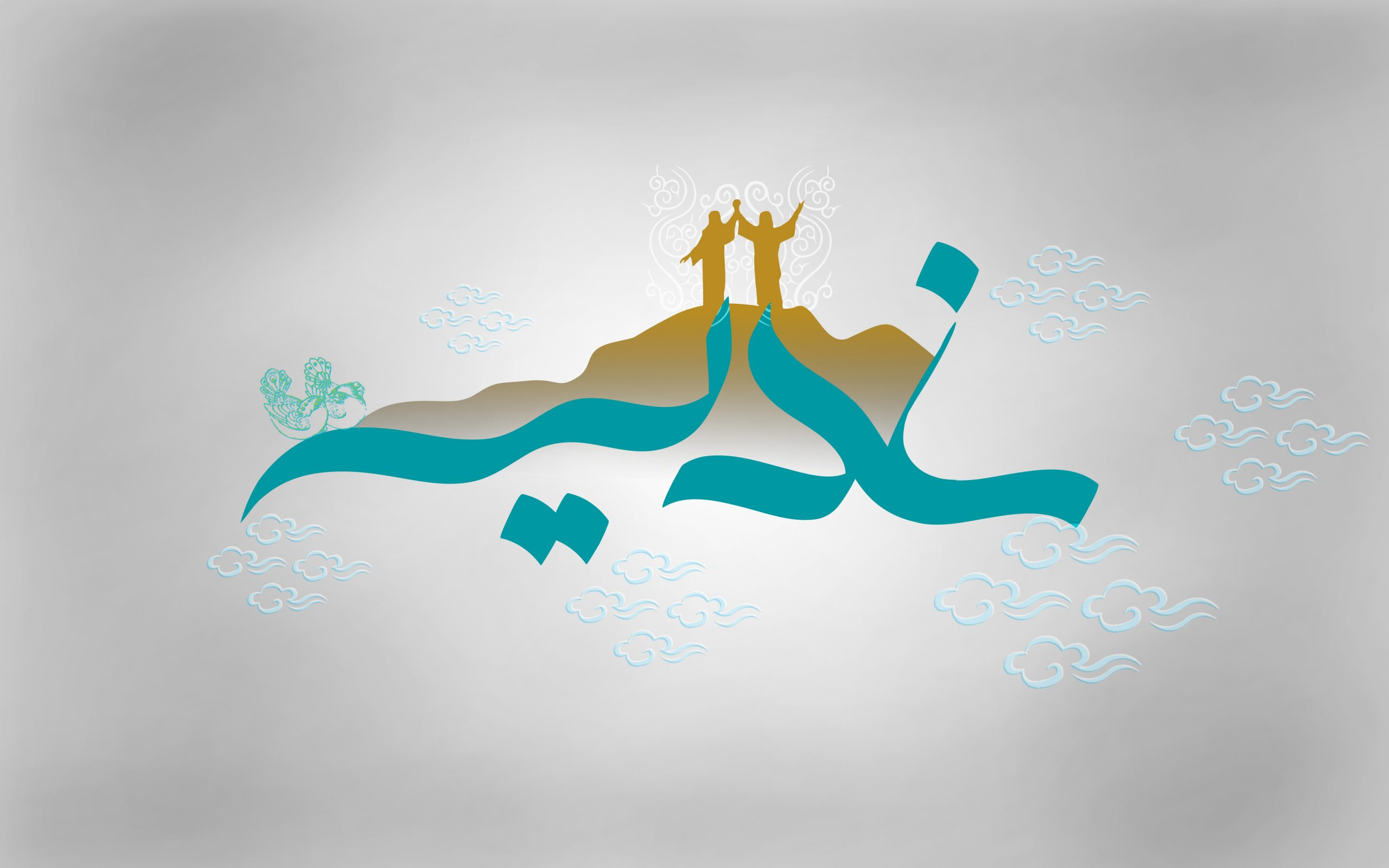 مسابقه بزرگ زیارت غدیریه به صورت مجازی برگزار میشود