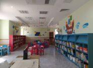کتابخانه شهدای نوبهار در قم افتتاح میشود