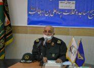 مساجد خاستگاه انقلاب اسلامی و محور امور دینی و سیاسی است
