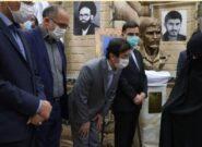 یادمان ۱۲ شهید استان قم رونمایی شد