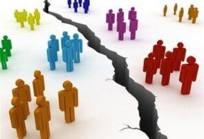 اجرای طرح ضربتی کاهش آسیب های اجتماعی در قم