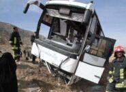 برخورد اتوبوس با پراید در جاده قم ۲۵ مصدوم برجا گذاشت