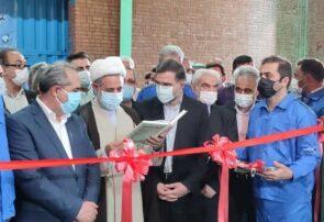 خط تولید واشکوت ایران خودرو در قم افتتاح شد