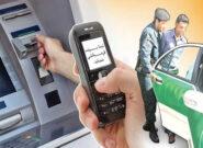 کارکنان ارشد بانک هم در دام کلاهبرداری تلفنی افتادند